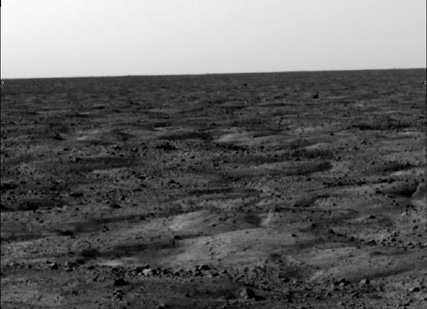 Phoenix First Picture of the Martian Surface